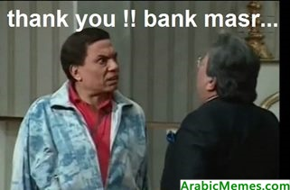 thank you !! bank masr...