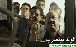 Ramadan Mabrouk Abul Alamein Hamouda رمضان مبروك أبو العالمين حمودة Arabic Memes Page 3